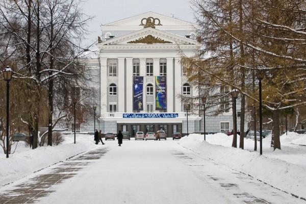 Opera Perm